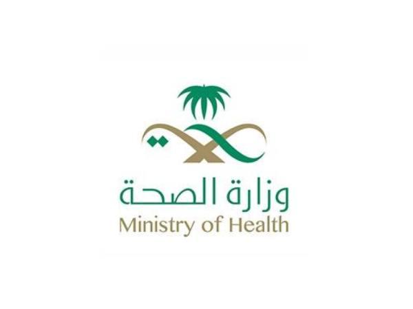 الصحة: الجرعة الثانية تحمى من «التحورات»