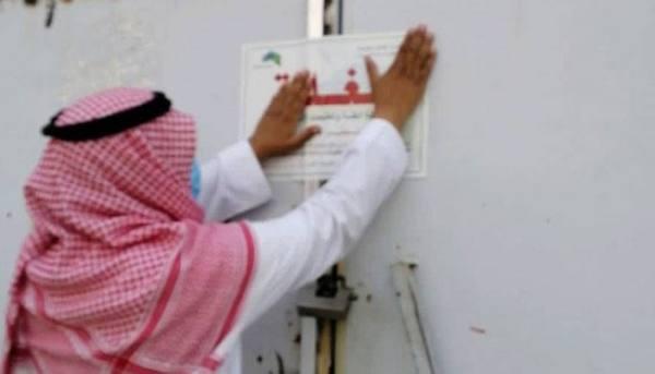 إغلاق 34 منشأة مخالفة للاشتراطات البلدية والصحية والاحترازية بمكة