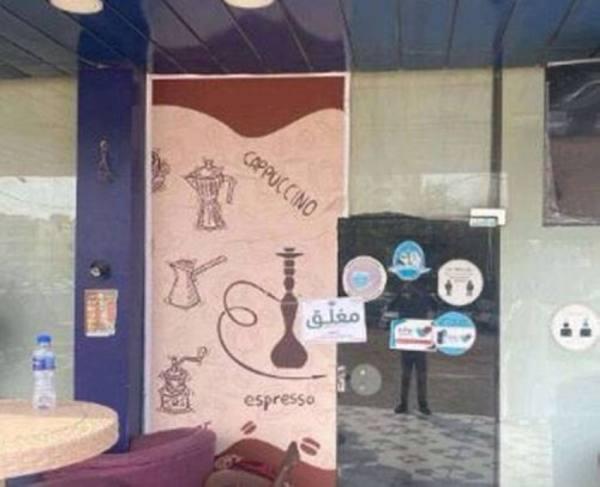 إغلاق 39 مقهى مخالف للتراخيص النظامية بجدة