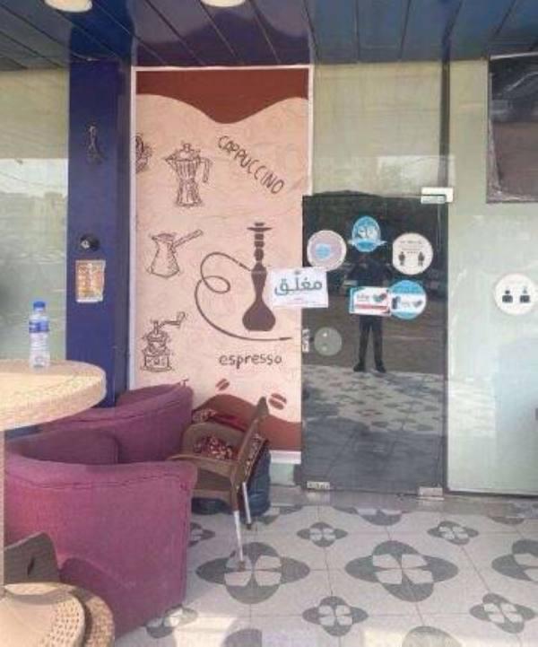 إغلاق 39 مقهى مخالفا للتراخيص بجدة