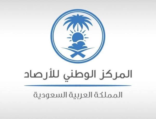 الطقس .. أمطار ورياح على 8 مناطق في المملكة