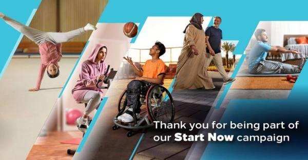 اتحاد الرياضة للجميع يختتم حملة