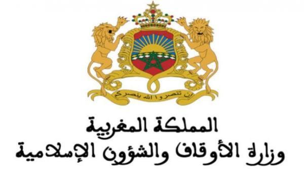 المغرب تقرر عدم السماح بأداء صلاة عيد الأضحى
