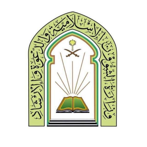الشؤون الإسلامية تعيد افتتاح 6 مساجد بعد تعقيمها
