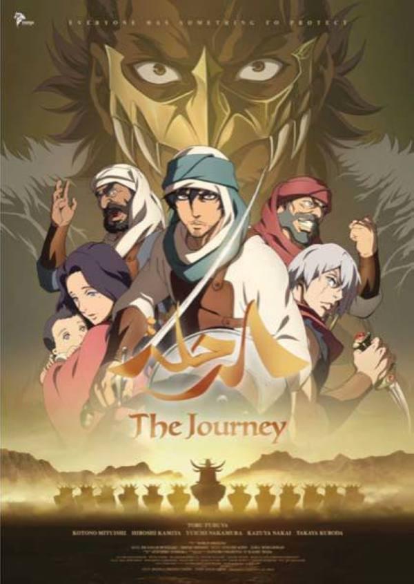 الفيلم عرض في السعودية ودول عربية وفي اليابان