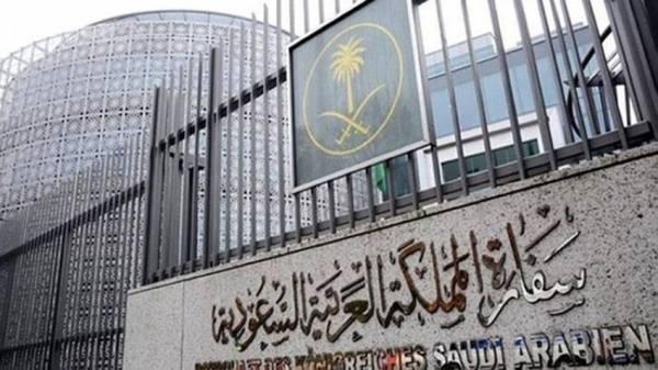 سفارة السعودية بروسيا: إلغاء إلزامية رمز «QR»