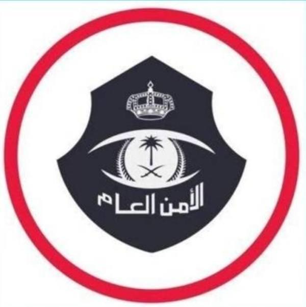 شرطة الرياض: القبض على (13) مخالفًا ارتكبوا جريمة سرقة
