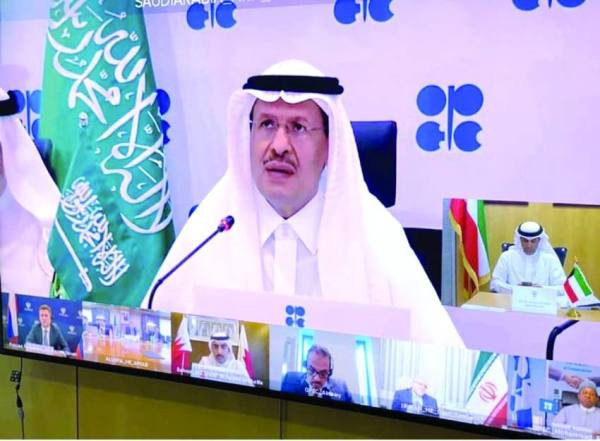عبدالعزيز بن سلمان: سننهي خفض إنتاج النفط سبتمبر 2022