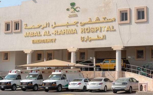 اكتمال جاهزية مستشفى جبل الرحمة بعرفات
