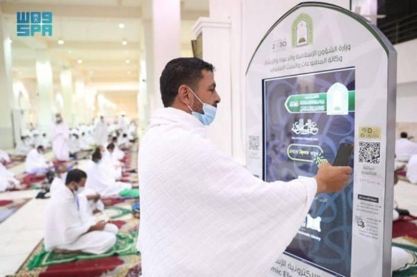 حجاج بيت الله يشيدون بخدمة المكتبة الإلكترونية في مسجد نمرة