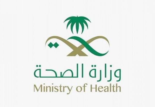 «الصحة» تدعو الحجيج لتجنُّب الإجهاد العضلي