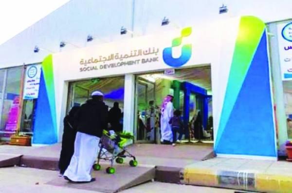 بنك التنمية يعتمد أذرعا تمويلية للمشروعات الصغيرة والأسر المنتجة