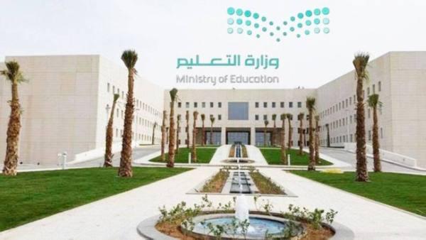 انطلاق المسارات التطويرية للمعلمين غدا