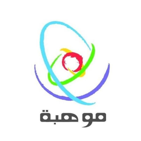 طلاب المملكة يعايدون الوطن بـ 14 جائزة عالمية في 3 أولمبيادات دولية
