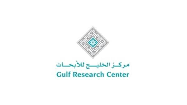 300 باحث يناقشون قضايا منطقة الخليج بجدة