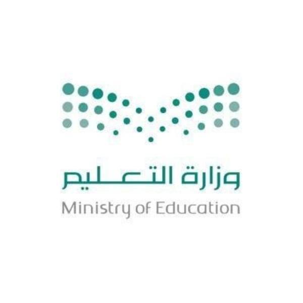 إطلاق 33 برنامجاً للتطوير المهني التعليمي بالمدينة