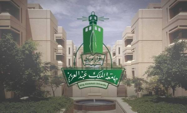 زيادة رسوم السكن الطلابي إلى 1200 ريال  بجامعة «المؤسس»