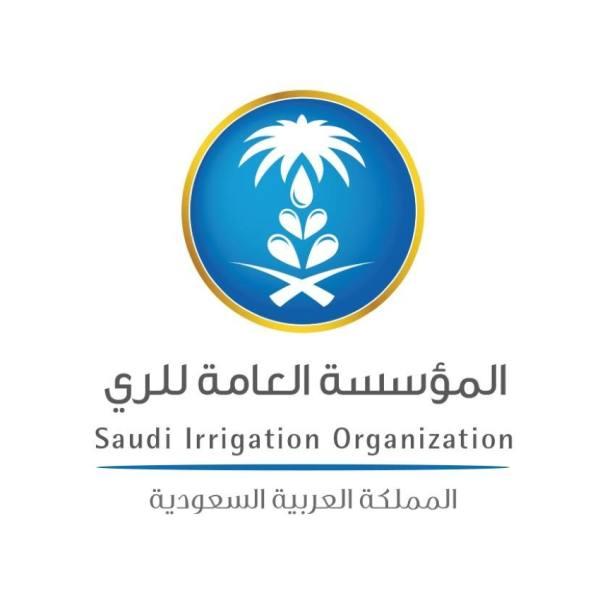 نقل وتوزيع وبيع المياه المعالجة إلى المؤسسة العامة للري