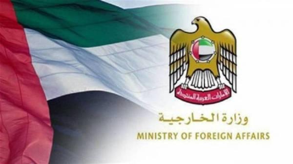 الإمارات تدين محاولات الحوثيين استهداف المملكة بطائرات مفخخة