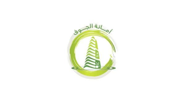 أمانة الجوف تخلي 6 مساكن عمال مخالفة وتغلق 24 استراحة
