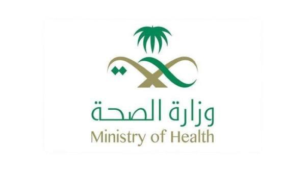 الصحة: اللقاح متوفر للأعمار من 12 إلى 18 بجميع المناطق