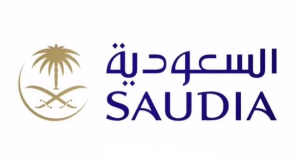 الخطوط السعودية توفر وظيفة في مجال منصات التواصل الاجتماعي