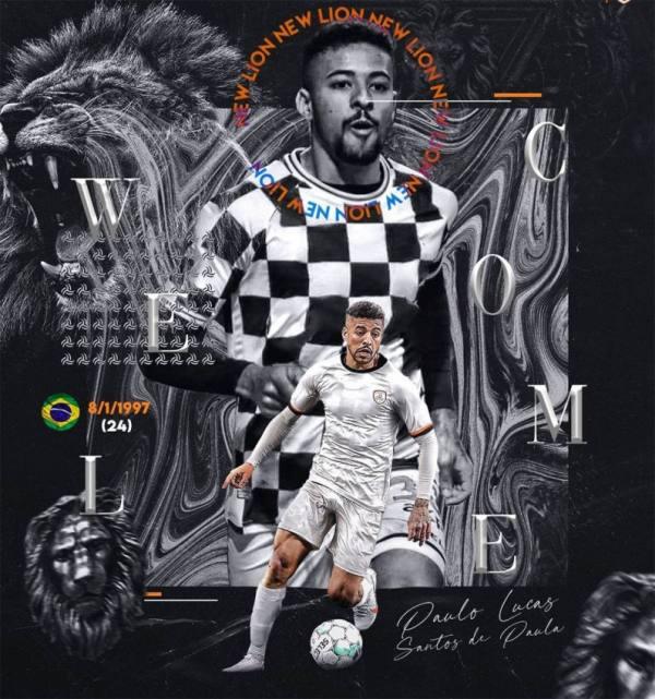 رسميا .. الشباب يعلن تعاقده مع البرازيلي باولينيو