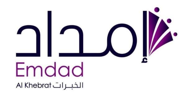 شركة إمداد الخبرات توفر وظائف مؤقتة شاغرة في جميع مناطق المملكة