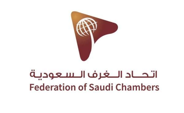 تشكيل مجلس الأعمال السعودي الاماراتي في دورته الجديدة