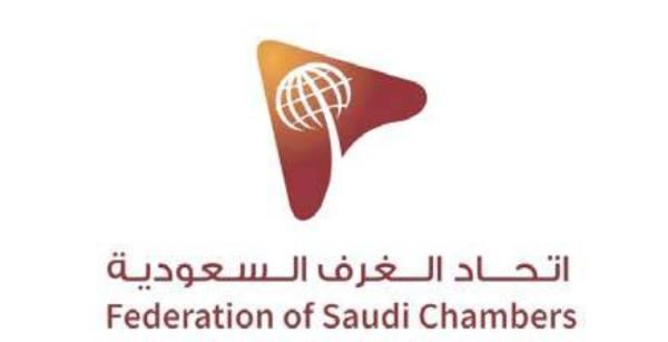 اعتماد تشكيل مجلس الأعمال السعودي الإماراتي