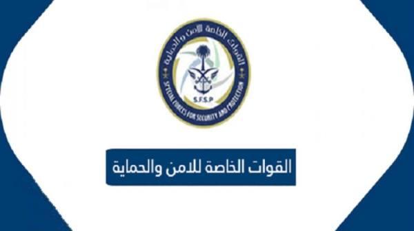 القوات الخاصة للأمن والحماية توفر وظائف عسكرية للعنصر النسائي برتبة (جندي)