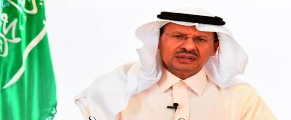 وزير الطاقة: المملكة ملتزمة بوضع إطار عمل للاقتصاد الكربوني الدائري