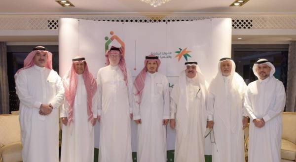 مجلس إدارة جديد لجمعية «الوداد»