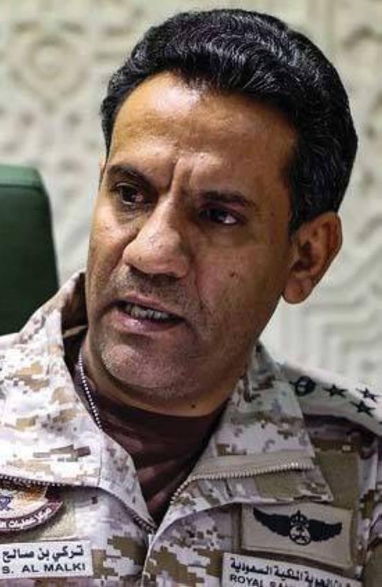 إدانة دولية لمحاولة الحوثيين الاعتداء على سفينة سعودية