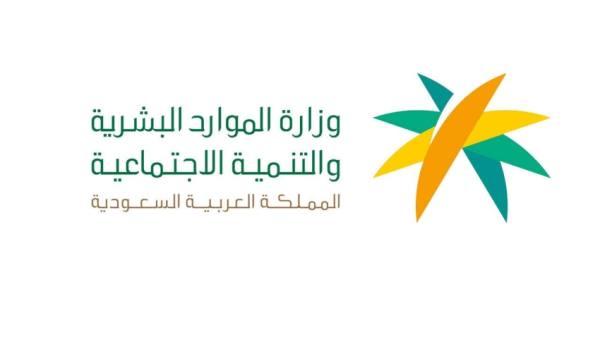ضبط 3755 مخالفة لأنظمة العمل والاحترازات بمنطقة مكة