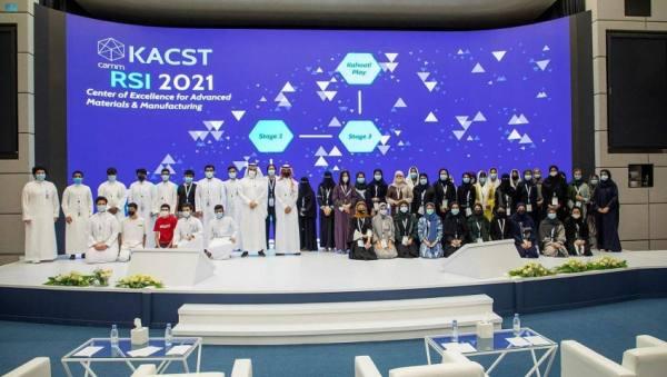 افتتاح برنامج جيل العلوم لصقل مهارات الطلاب الموهوبين
