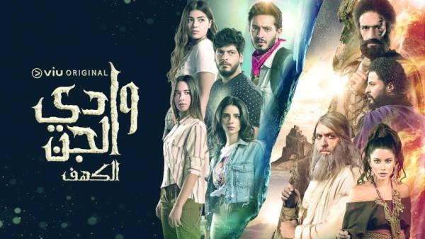 محسن مع نجوم مسلسل «وادي الجن»