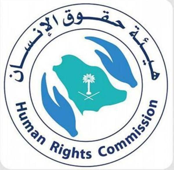 حقوق الإنسان تُنفذ 366 زيارة لدور الإيواء بالمملكة خلال 2020