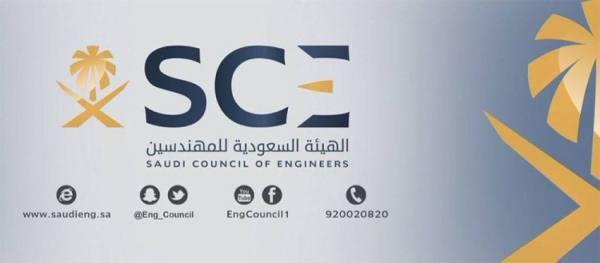 برامج تدريبية  في التخصصات الهندسية