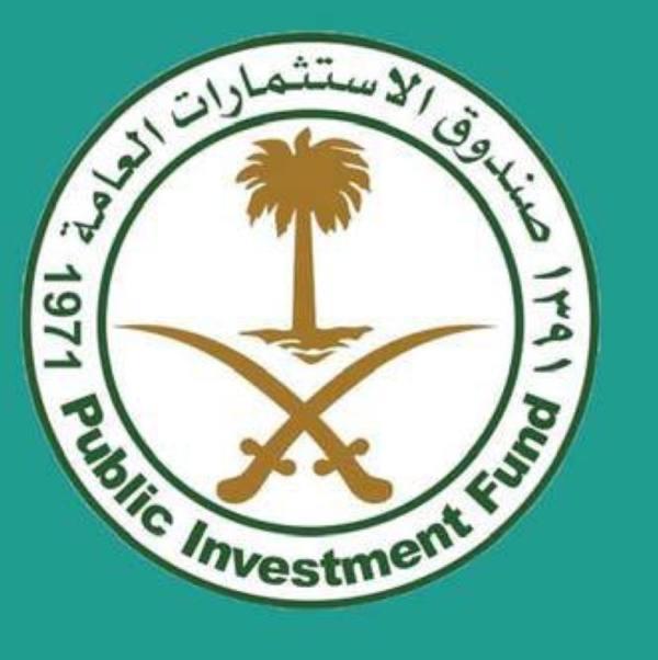 صندوق الاستثمارات:  إستراتيجيتنا  تهدف لتطوير الرعاية الصحية