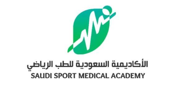 46 طبيباً  شاركوا في ندوة أطباء كرة القدم بالأندية والمنتخبات السعودية