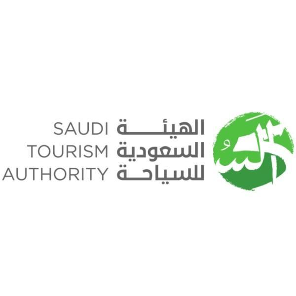 الهيئة السعودية للسياحة تعلن عن توفر فرص وظيفية شاغرة
