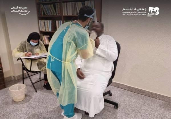 جمعية ابتسم تعالج المرضى النفسيين وفاقدي المأوى