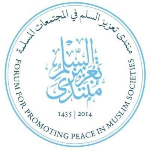 دعوة الأفغان لبذل السلام والعالم لمساعدة أفغانستان