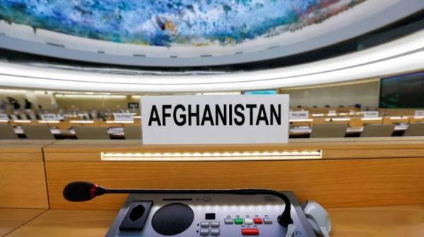 ممثل أفغانستان في حقوق الإنسان: الوضع في البلاد يتطلب اهتماماً عاجلاً