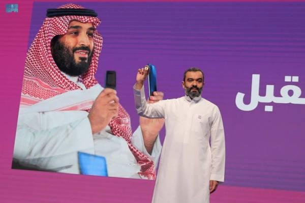 المملكة تُعلن عن حزمةً من المبادرات النوعية والبرامج التقنية بأكثر  من4 مليارات ريال