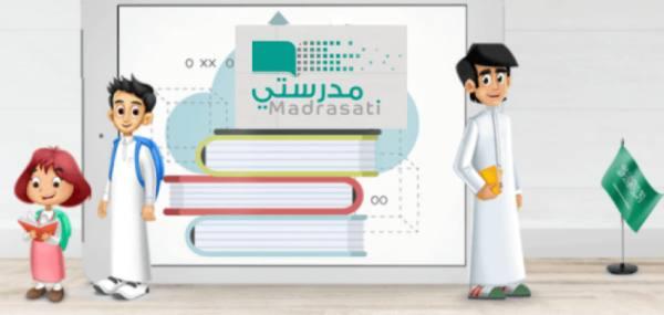 المملكة «الأفضل» بين 174 دولة في التعليم الإلكتروني