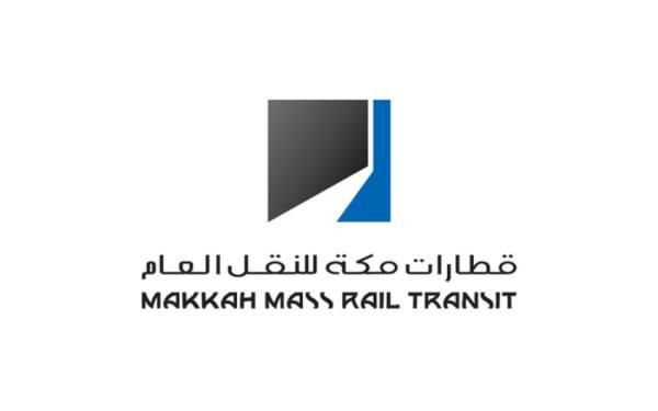 شركة قطارات مكة للنقل العام تعلن عن توفر وظائف شاغرة