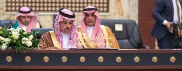 المملكة: سياستنا الخارجية تستهدف حفظ الأمن والاستقرار إقليمياً وعالمياً