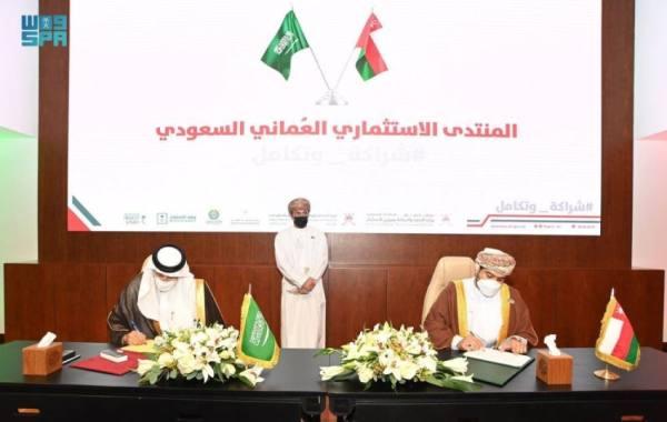 انطلاق فعاليات منتدى الاستثمار السعودي العماني بسلطنة عُمان